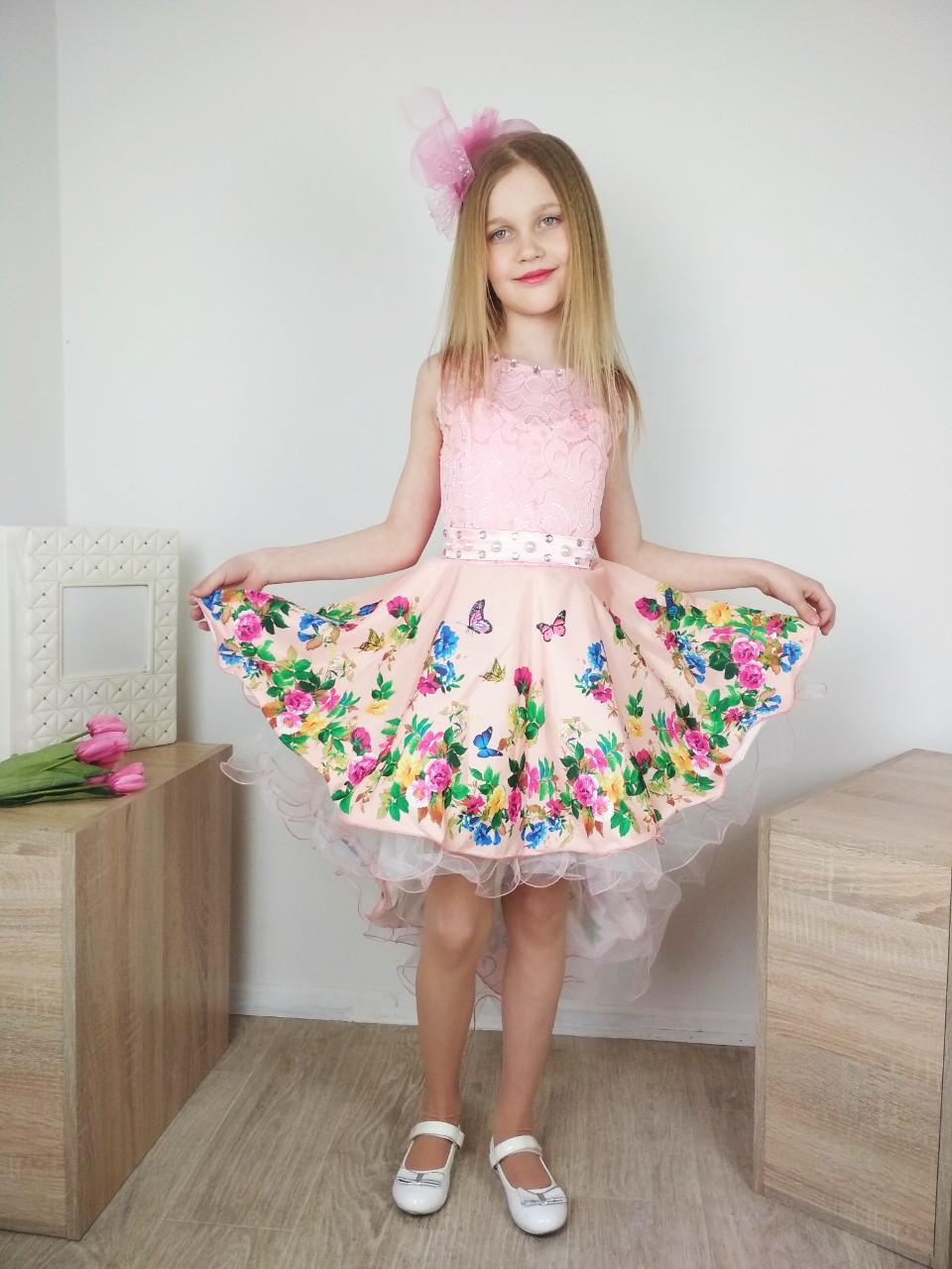 Платье детское нарядное со шлейфом