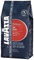 Кофе в зернах LavAzza Espresso Top Class Blue 1 кг Италия