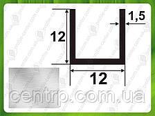 Алюминиевый швеллер 12х12х12х1.5, Без покрытия