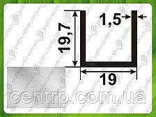 Алюминиевый швеллер 19.7х19х19.7х1.5, Без покрытия