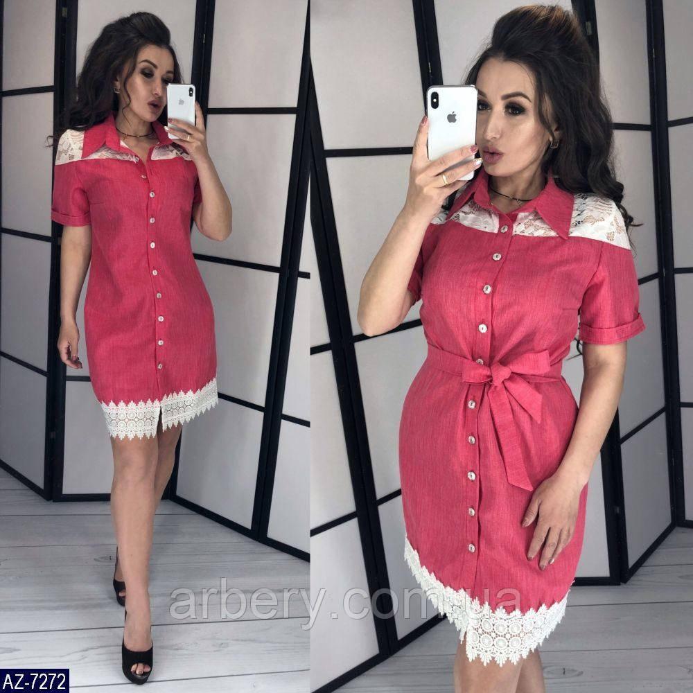 c24512b505c Женское летнее платье-рубашка с кружевом  продажа