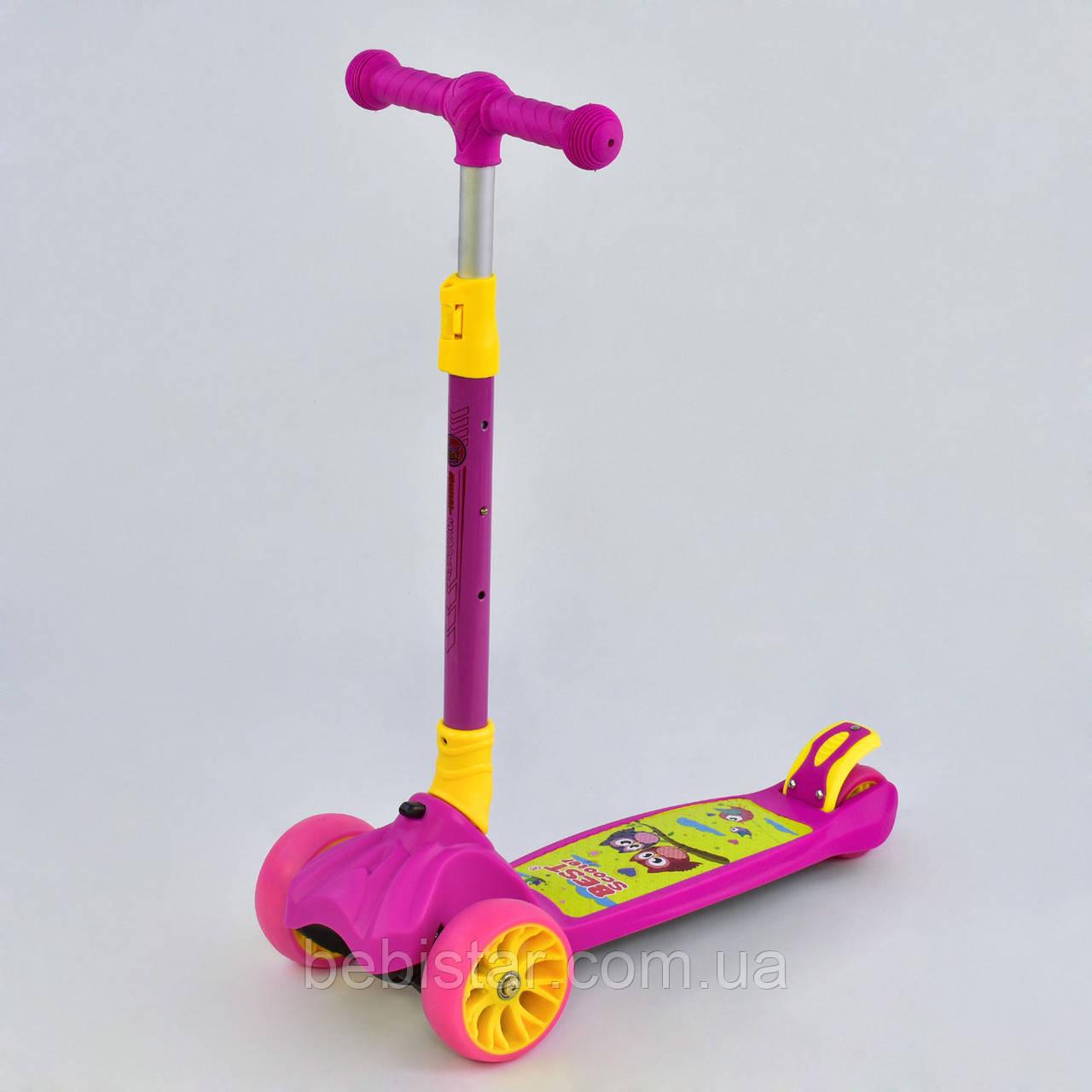 Самокат трехколесный детский розовый Best Scooter светящиеся колеса складной руль от 3 лет