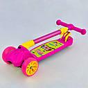 Самокат трехколесный детский розовый Best Scooter светящиеся колеса складной руль от 3 лет, фото 3