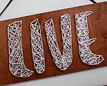 Панно стрінг-арт «Live, Love, Laugh»: біло-червоний декор для вашого інтер'єру / String Art, фото 6