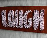 Панно стрінг-арт «Live, Love, Laugh»: біло-червоний декор для вашого інтер'єру / String Art, фото 4