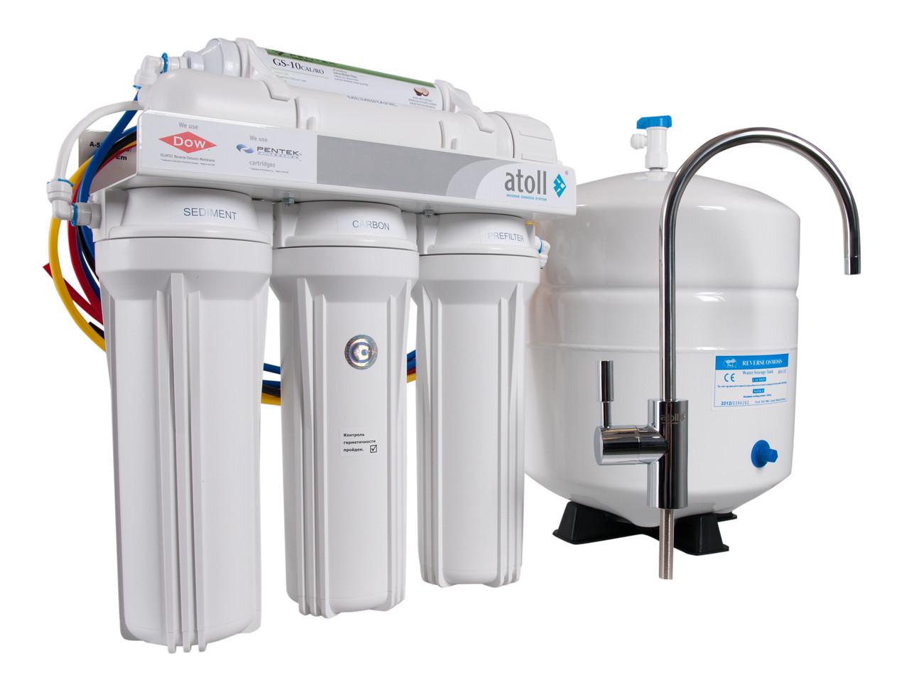 Сервисное обслуживание питьевых фильтров