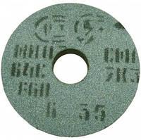 Круг шлифовальный 64С ПП 150*20*32 25СМ (F60) ЗАК