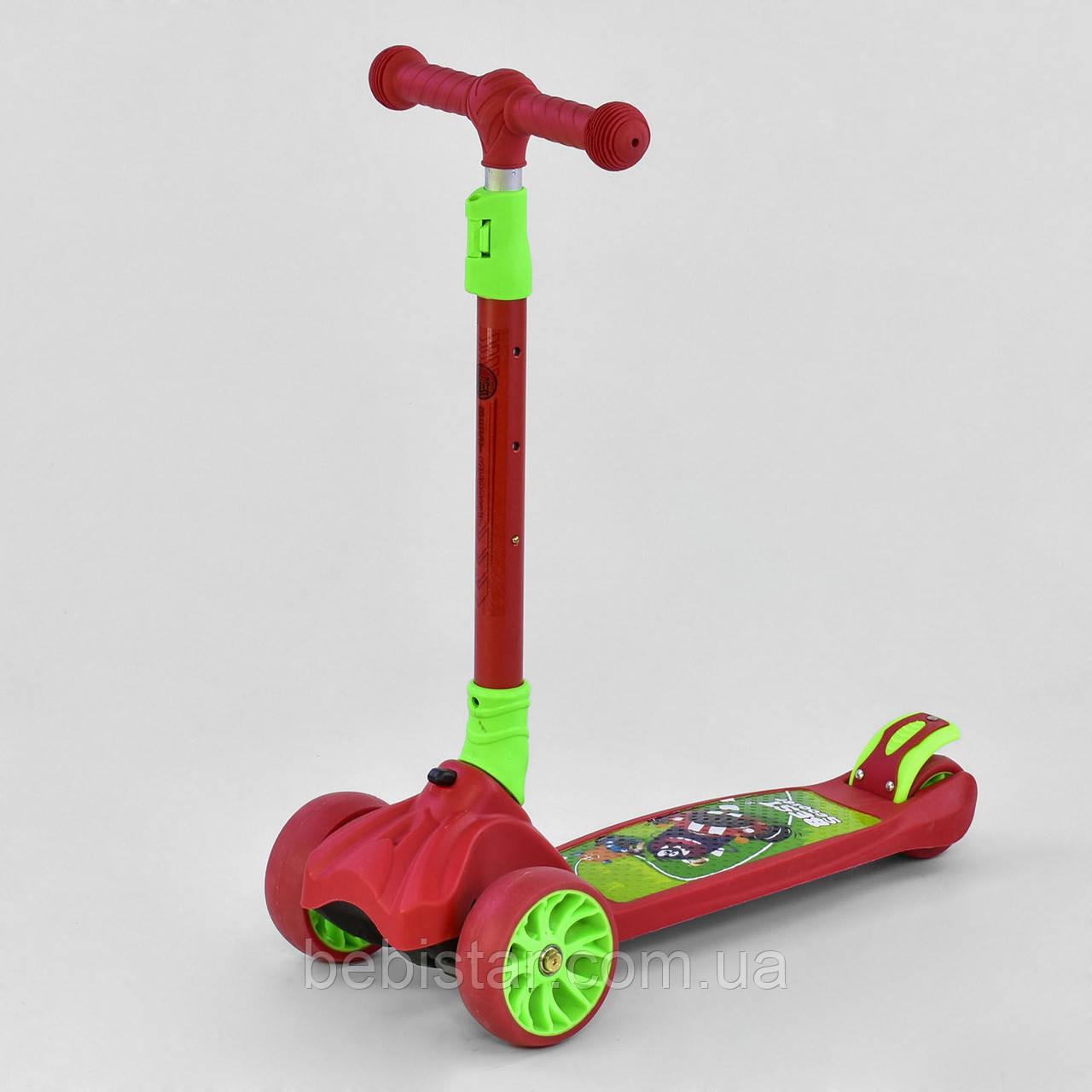 Самокат трехколесный детский красный Best Scooter светящиеся колеса складной руль от 3 лет