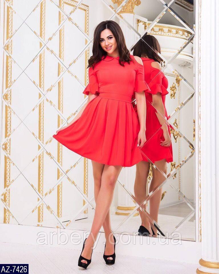 fa90c512315 Женское летнее платье с рюшами коралл  продажа