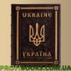 УКРАИНА (Книга об Украине на двух языках)