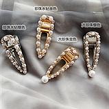 """Шпильки для волосся зі стразами і перлами """"Love fashion style"""", 10 видів, фото 2"""