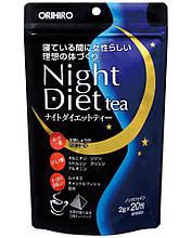 Чай для похудения Орихиро Япония(Night Diet Tea Orihiro), 20 пакетов