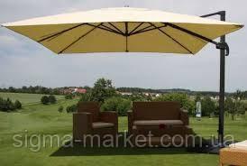Зонт садовый TUCSON 3х3м складывается
