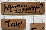Флоучарт «Життя без проблем» як ідеальний мотиваційний декор для дому та офісу, фото 5