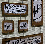 Флоучарт «Життя без проблем» як ідеальний мотиваційний декор для дому та офісу, фото 10