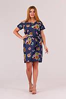 88036a390a5 Платье 7 Км — Купить Недорого у Проверенных Продавцов на Bigl.ua