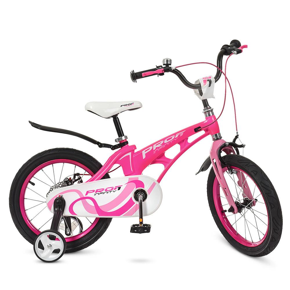 Велосипед детский PROF1 18д. LMG18203 Розовый