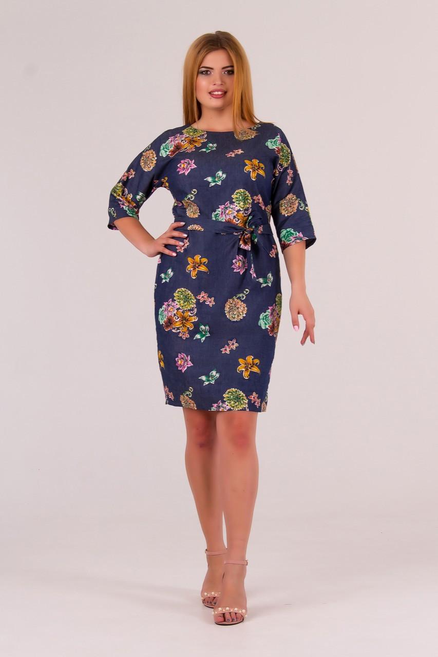 880652d7f9c Красивое Платье в Цветок Купить Оптом Одесса 7 Км — в Категории ...