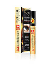 Сыворотка для ресниц комплексная с маслом аргании Sos Lash Booster 5в1 Eveline Cosmetics,  Эвелин 10 мл