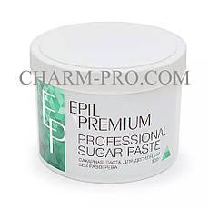 Сахарная паста для депиляции без разогрева Аюна EPIL PREMIUM №3 (800г)