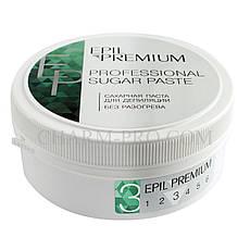 Сахарная паста для депиляции без разогрева Аюна EPIL PREMIUM №3 (430г)