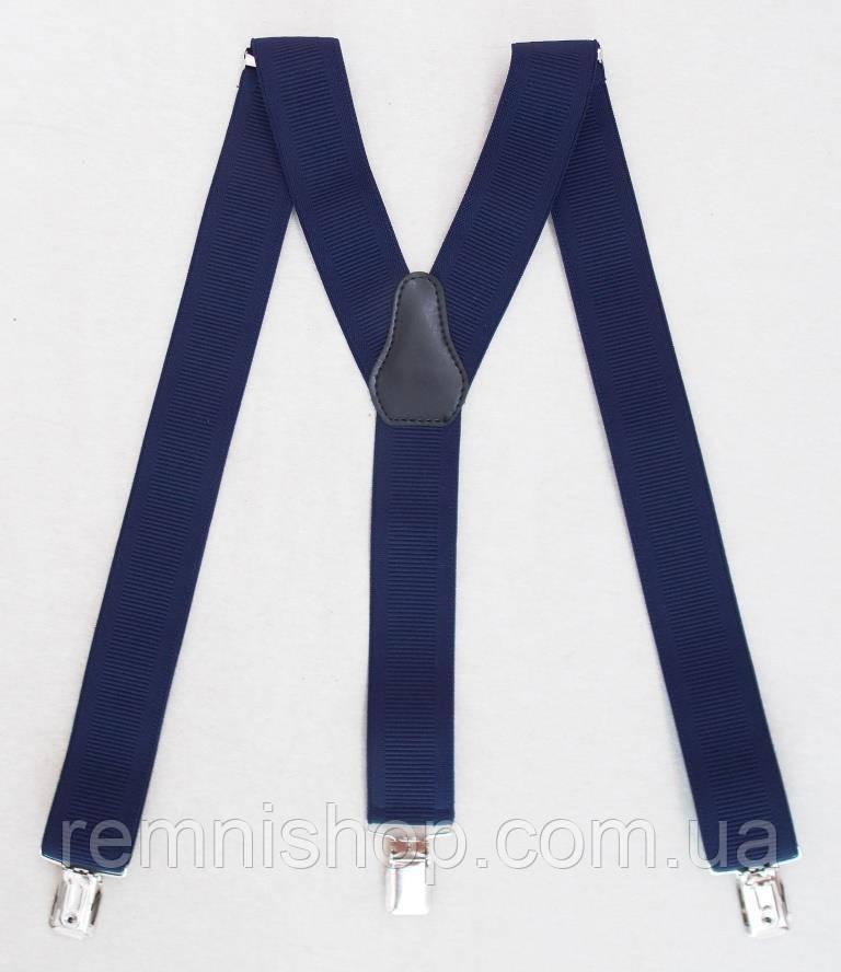 Мужские подтяжки синие (Польша)