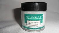 Акриловая пудра Global белая 28 гр