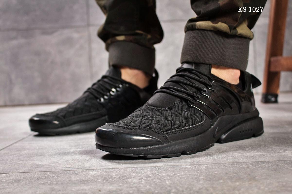 8c4f5680 Мужские кроссовки Nike Air Presto BRS 1000 (черные) - Интернет-магазин