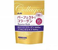 Коллаген в порошке Asahi Collagen Premier Rich, Япония на 30 дней