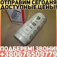 ⭐⭐⭐⭐⭐ Элемент фильтра   топливного  без крышки-отстойника DAF,  КАМАЗ ЕВРО-2 (420л/час)