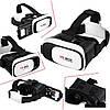 Очки виртуальной реальности для смартфона VR BOX с пультом дистанционного управления VR-очки, фото 5