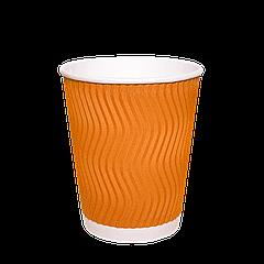 Стакан бумажный гофрированный 350 мл евро оранжевый