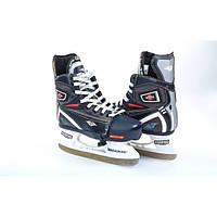 Коньки раздвижные детские хоккейные KR-KH091R
