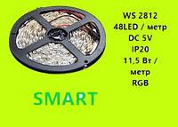 Стрічка світлодіодна AVT-01-S-shape 240RGB WS2812-5V IP20 SMART