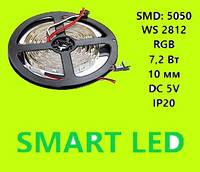 Стрічка світлодіодна AVT-02-150RGB-WS2812-5V IP20 SMART
