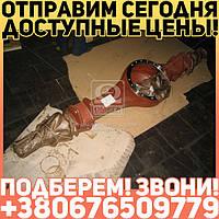 ⭐⭐⭐⭐⭐ Картер моста заднего (производство  КамАЗ)  5320-2401008