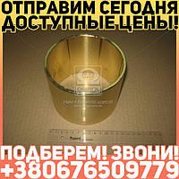 ⭐⭐⭐⭐⭐ Втулка балансира БР  6520-2918074-1