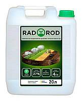 Органическое удобрение, улучшитель грунта «RADOROD P» (пожнивные остатки)