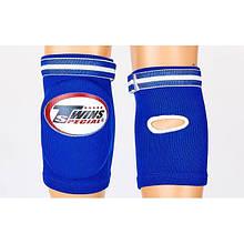 Налокотник для тайского бокса с фиксатором на липучке TWINS (синий)