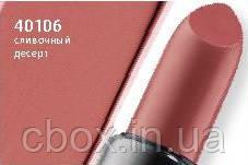 """Губна помада """"Абсолютний обсяг"""", Faberlic. колір Вершковий десерт, Фаберлік, 40106"""