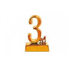Статуэтка (фигурка) наградная 3-е место