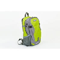 Рюкзак спортивный с жесткой спинкой COLOR LIFE V-26л