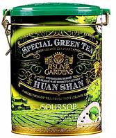 "Чай зеленый Сан Гарденс ""Sour Sop"" 100 г Ж/Б"