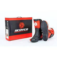 Мотоботы высокие SCOYCO (черный-красный)