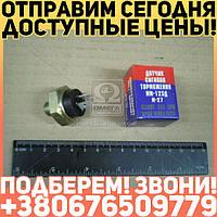 ⭐⭐⭐⭐⭐ Выключатель сигнала тормоза КАМАЗ больш. мм 125Д (производство  РелКом)  ММ 125Д