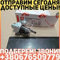 ⭐⭐⭐⭐⭐ Датчик давления  воздуха  аварийный  КАМАЗ