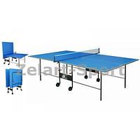 Стол теннисный UR (Gk-2) ST-1 (складной,ДСП,16мм, мет,плас,р-р 2,74х1,52х0,76м,сетка, син)