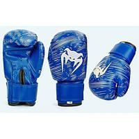 Перчатки боксерские детские PVC на липучке VENUM (синий)