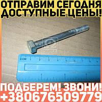⭐⭐⭐⭐⭐ Болт М8х80 хомута глушит. ВАЗ 2101 (покупн. КАМАЗ)