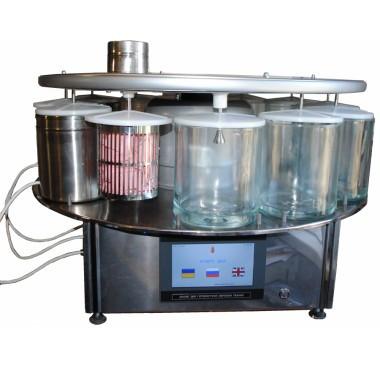 Аппарат для гистологической обработки тканей АТ2015-ЕКА